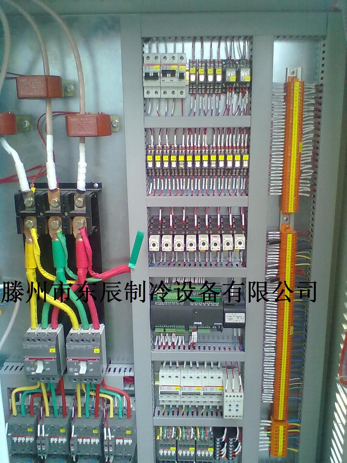 并联螺杆压缩机主电控柜 - 滕州市东辰制冷设备有限